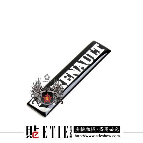 Emblem Ac Schnitzer Alumunium Gel embleem fabrikanten beoordelingen winkelen