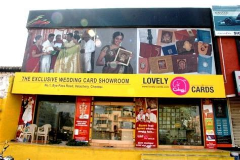 Tirupur Showroom   Lovely Cards