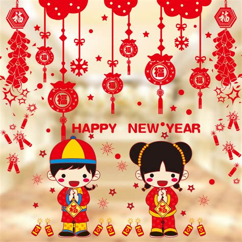 wall decoration for new year 2017 happy new year new year wall stickers glass