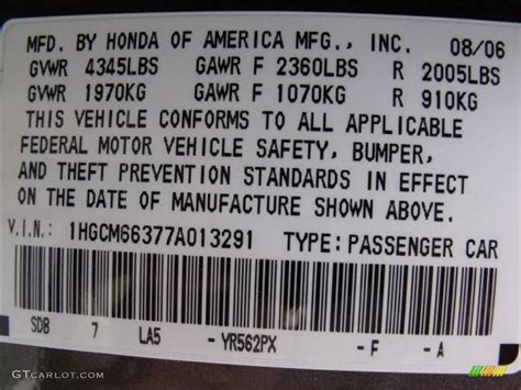 2007 accord color code yr562px for carbon bronze pearl photo 37825570 gtcarlot