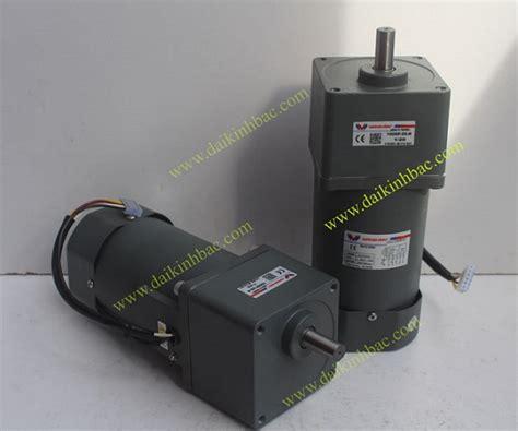 Ac Daikin 250 Watt motor mini 250w