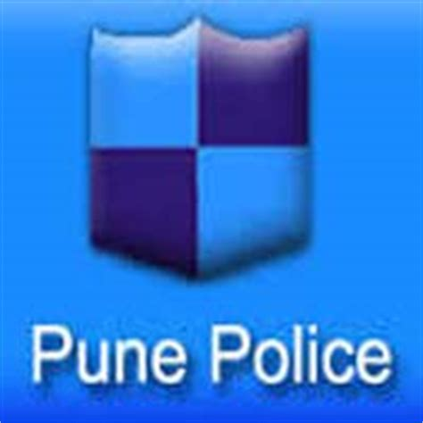pune police recruitment   constable posts