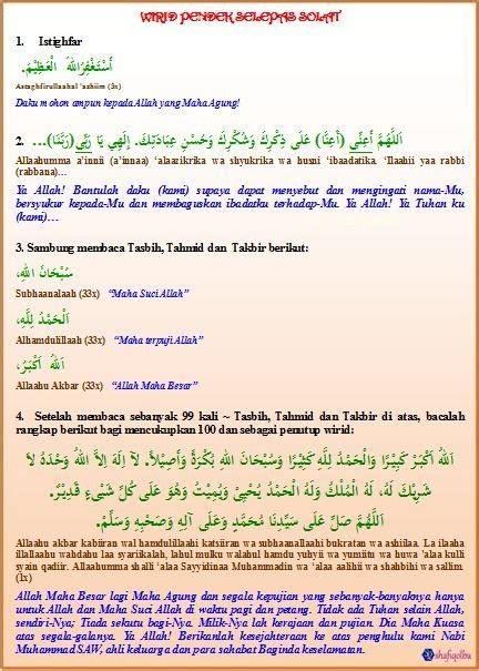 pendirian yang utuh wirid doa selepas solat fardu view image wirid pendek shafiqolbu