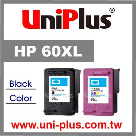 Tinta Hp Cc643w 60 Color cartuchos de tinta para hp 60 xl color para impresoras f4280 cartucho cartuchos de tinta