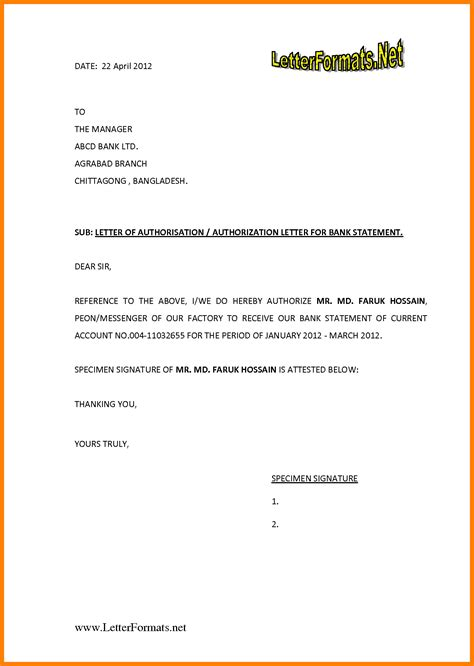 Bank Statement Letter Writing 5 Authorization Letter For Bank Statement Dialysis