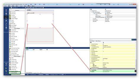 qt5 dynamic layout qml嵌入到qwidget中方法 csdn博客