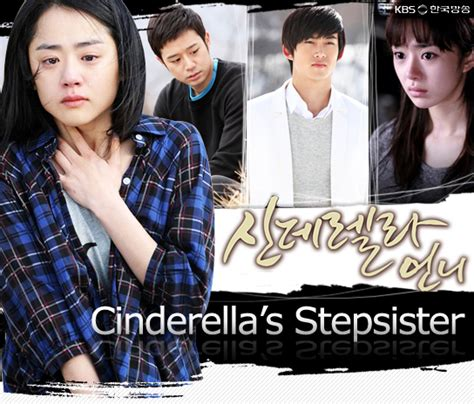 film korea cinderella stepsister 301 moved permanently