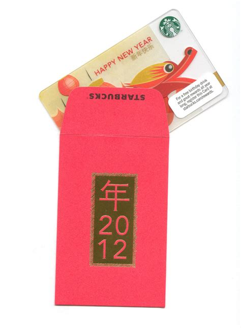 Starbucks Gift Card Envelopes - happy chinese new year gong xi fa ca absolute interior design