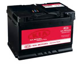 Kia Sorento Battery Car Battery Kia