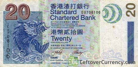 currency converter hong kong to usd 20 hong kong dollars standard chartered 2003 exchange