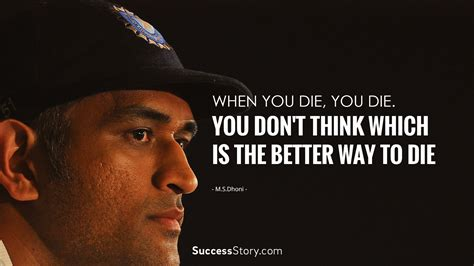 ms dhoni s inspirational poem famous ms dhoni quotes inspirational sayings successstory