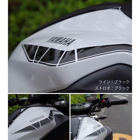 Aufkleber Yamaha Mt 07 by Projet Changement Stickers De R 233 Sevoir Sur Une Yellow