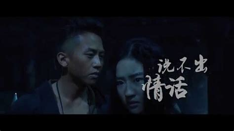 encore film malaysia the four 3 四大名捕大结局 behind the scenes opens 28 aug in