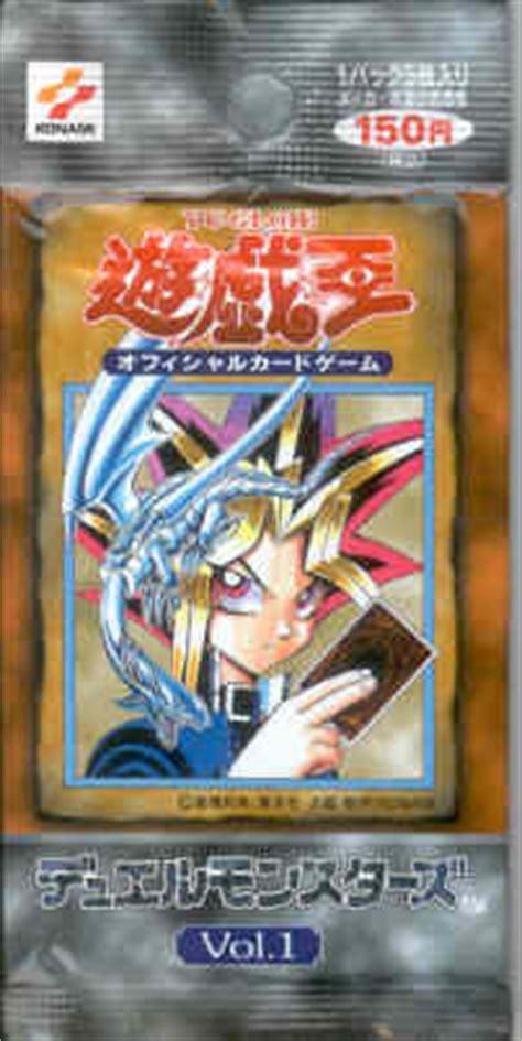 Yu Gi Oh R Yugioh R Volume 1 4 vol 1 yu gi oh