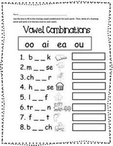 digraphs ch sh th ph wh and vowel team digraphs on