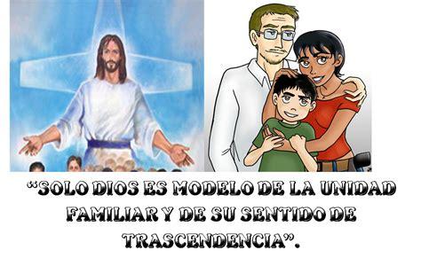 imagenes de la familia y dios 5 dios y familia el camino de lo espiritual