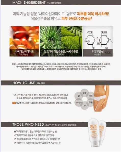 Secret Key Snow White 50gr 100 Original Murah jual kosmetik korea murah free ongkir harga grosir tangan pertama 100 original etude
