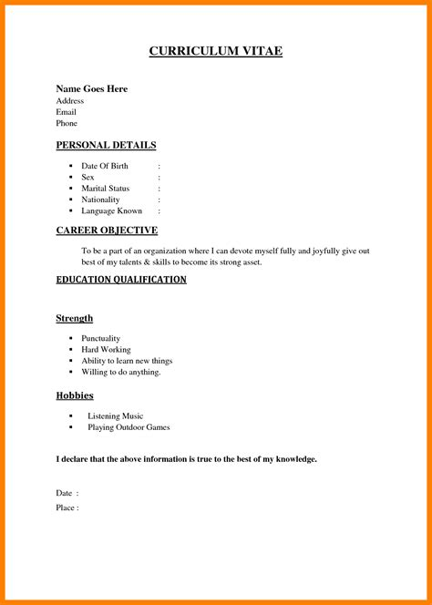 easy resume fre 6 simple resumes legacy builder coaching