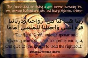 wedding quotes quran islamic and muslim marriage quotes