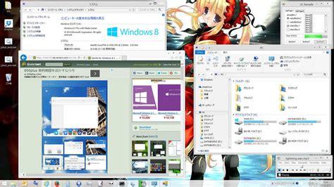 vanilla theme for windows 8 1 デスクトップ画面の外観 テーマを変えてみる win8 1 diary on wind