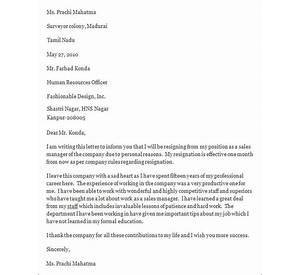 75 resignation letter format of sales executive german resume resignation letter for sales executive sample resignation altavistaventures Choice Image