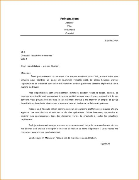 Lettre De Motivation Vendeuse Bijoux Fantaisie Gratuite Epub Lettre De Motivation Temps Partiel Vendeuse
