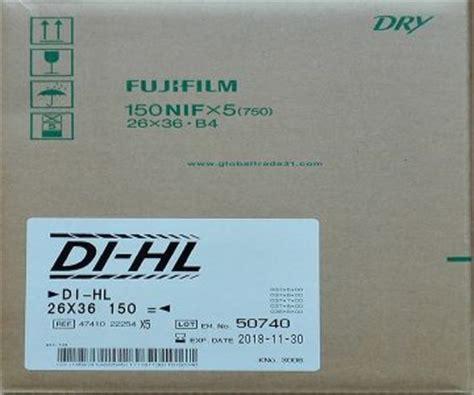 Fuji X Di Hl 26 X 36 Cm By Pusatalkescom fuji x imaging di hl 26x36 b4 blue dealer