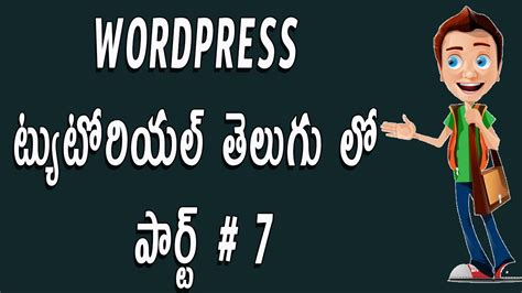 wordpress tutorial in telugu wordpress tutorial for beginners step by step in telugu 7
