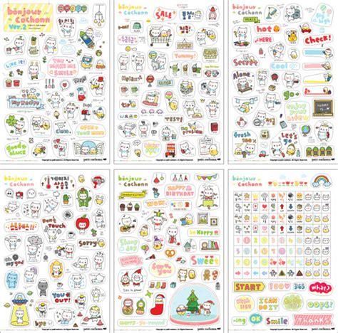 printable wall sticker paper aliexpress com buy 6sheets lot new wall sticker diy