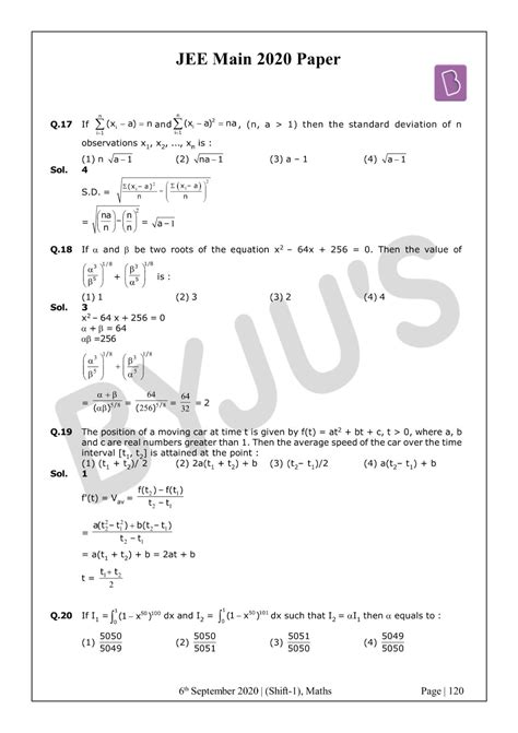 JEE Main 2020 Paper With Solutions Maths Shift 1 (Sept 6