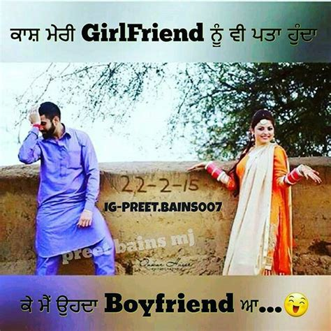 couple wallpaper with quotes in punjabi 25 best punjabi love quotes on pinterest girls attitude