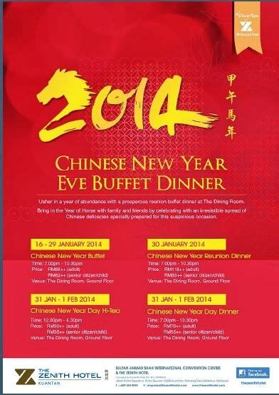 united square new year promotion hotels buffet and kuantan on