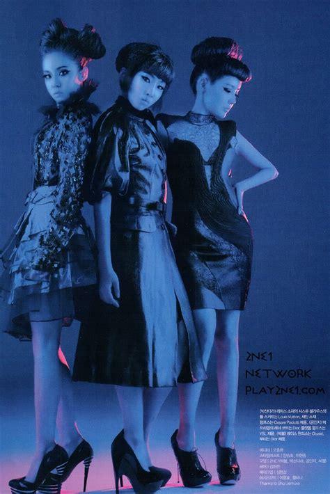Kaost Shirttshirtbaju Kpop 2ne1 Photo 7 17 best images about kpop hairstyles on generation f x and 2ne1 dara