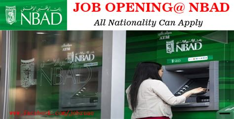 nbad bank branches careers nbad staff recruitment national bank of abu dhabi