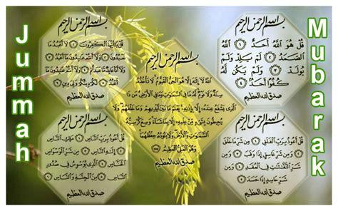 themes of the quran pdf 4 qul qurani ayat