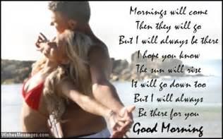 Cute good morning poems for her x3cb x3egood morning poems x3c b x3e
