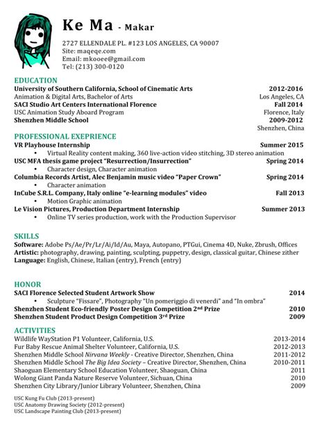 Usc Resume by Usc Resume Resume Ideas