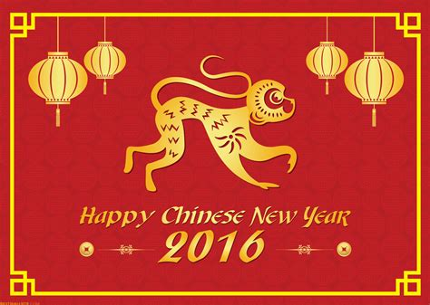 new year in 2016 in china new year 2016 wallpapers best wallpapers
