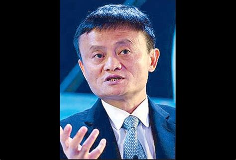 alibaba ownership alibaba owner invests in globe unit business news the