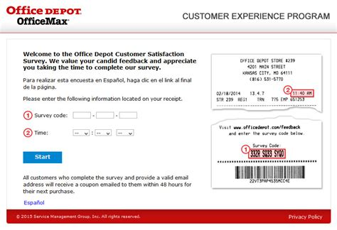 Office Depot Survey www officedepot feedback office depot customer