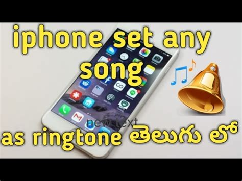 set  song  ringtone  iphone telugu youtube