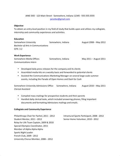 cover letter grad school resume objective objective for resume