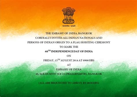 Invitation Letter Format Independence Day Embassy Of India Bangkok Thailand