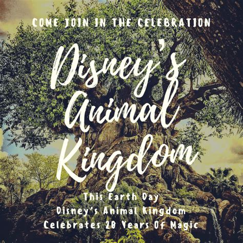 libro kingdom come 20th anniversary party for the planet this earth day come join in disney s animal kingdom 20th anniversary