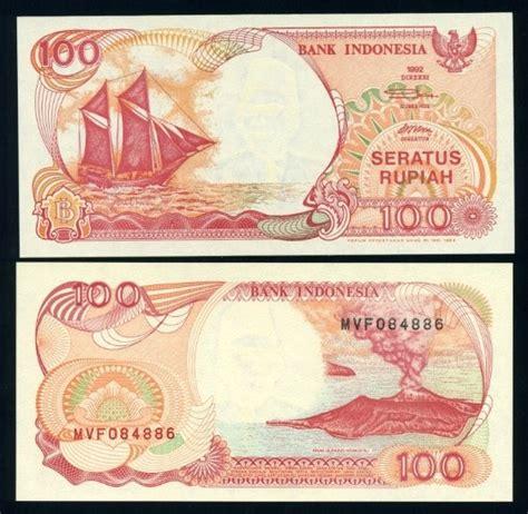 Uang Kuno 1000 Rupiah Tahun 1992 1998 Series 5 jupitter pandawa mata uang indonesia 1992 1999