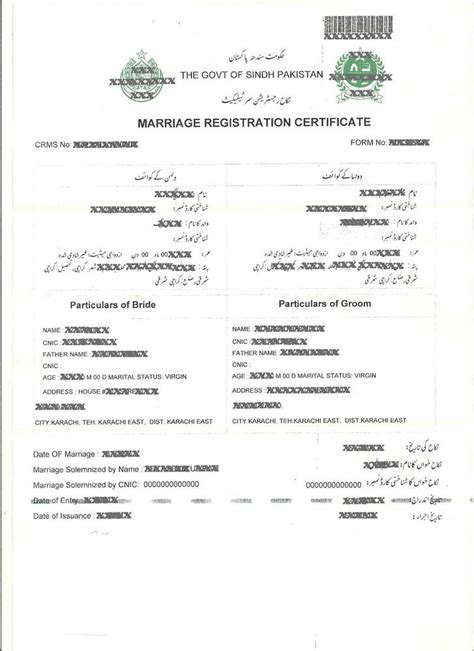 Pakistan Birth Records View Nadra Marriage Certificate Pakistan Sle
