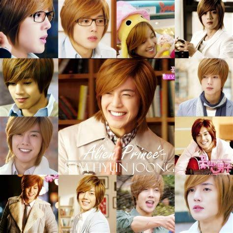 Collagen Ji hyun joong quot prince quot collage hyun joong doramas