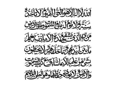 kaligrafi muhammad vector cdr gambar islami
