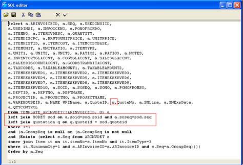 design form template accurate versi 4 accurate software accounting menilkan nomor sales