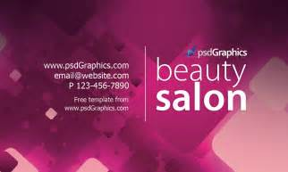 salon business card template free salon business card template printriver 169